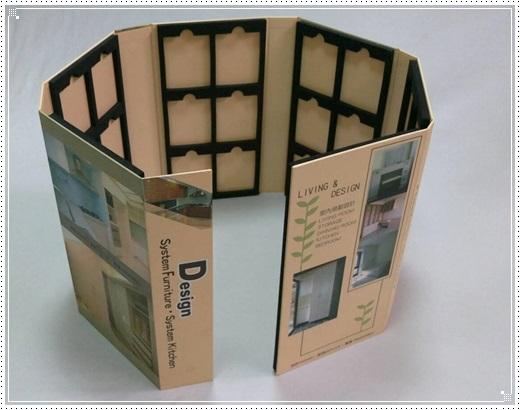 台中書型盒製作,台中書型盒訂做,台中紙盒彩盒印刷,紙盒印刷批發,台中包裝盒,彩盒印刷,紙盒印刷,台中紙盒彩盒印刷,台中包裝盒工廠,台中PET塑膠包裝盒,台中PP塑膠包裝盒,台中PVC塑膠包裝盒,台中紙盒工廠,台中紙盒公司,台中彩盒印刷廠,台中包裝盒公司,台中紙盒批發
