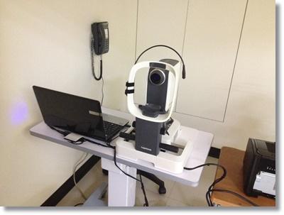 台中近視雷射,眼科醫師推薦,近視雷射眼科,台中近視雷射手術,近視雷射經驗,近視雷射經驗分享,台中,眼科,台中眼科,近視雷射,陳永煌,眼科推薦,眼科診所,台中眼科權威,台中近視雷射,近視雷射手術,近視雷射費用,近視雷射費用,近視雷射後遺症,近視雷射失敗,近視雷射手術