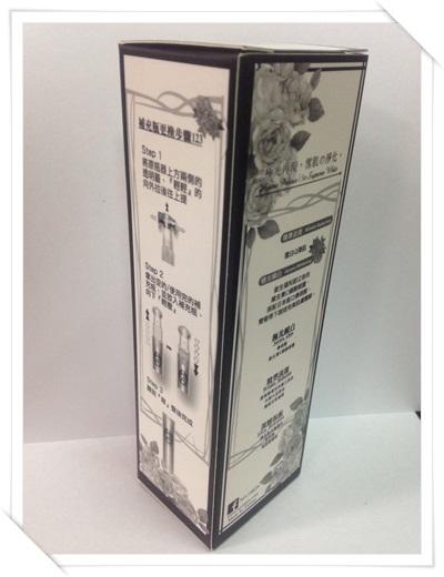 台中彩盒印刷廠,台中包裝盒公司,台中紙盒批發,台中紙盒印刷,台中化妝品盒,台中印刷彩盒,手工彩盒印刷,台中紙卡印刷工廠,台中包裝盒,彩盒印刷,紙盒印刷,台中紙盒彩盒印刷,台中包裝盒工廠,台中PET塑膠包裝盒,台中PP塑膠包裝盒,台中PVC塑膠包裝盒,台中紙盒工廠,台中紙盒公司,台中彩盒印刷廠,台中包裝盒公司,台中紙盒批發