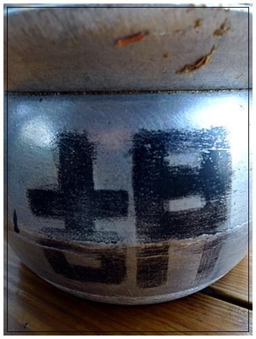 【新竹美食推薦】新竹一日遊-北埔老街+黃金海岸活蝦之家,好久沒有吃活蝦吃這麼過癮~~