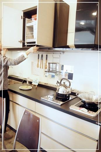 台中系統家具,台中流理台工廠,系統廚具工廠,系統廚具設計,台中系統板材,台中廚櫃設計,台中系統廚具,台中系統家具推薦,台中,系統櫃,系統家具,系統廚具,系統板材,台中系統櫃,台中廚具工廠直營,台中系統板材,系統櫃工廠,系統櫃設計,系統家具工廠,系統家具設計,台中系統櫃推薦,系統傢俱工廠