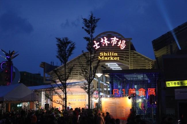台北士林夜市營業時間、地圖、美食排名1