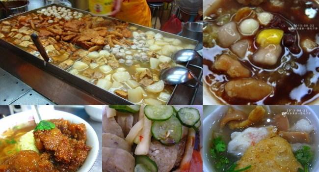 台北廣州街夜市營業時間、地圖、美食排名2