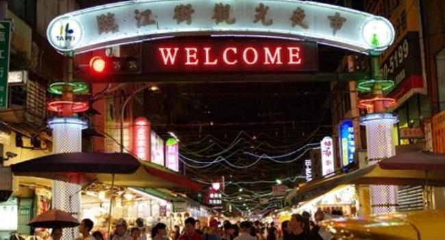 台北通化夜市營業時間、地圖、美食排名2