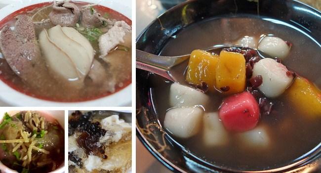 台北遼寧夜市營業時間、地圖、美食排名2