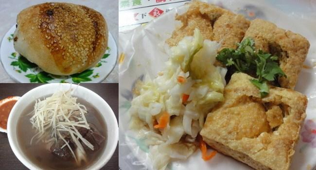 台北饒河夜市營業時間、地圖、美食排名2