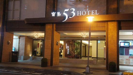 53Hotel2