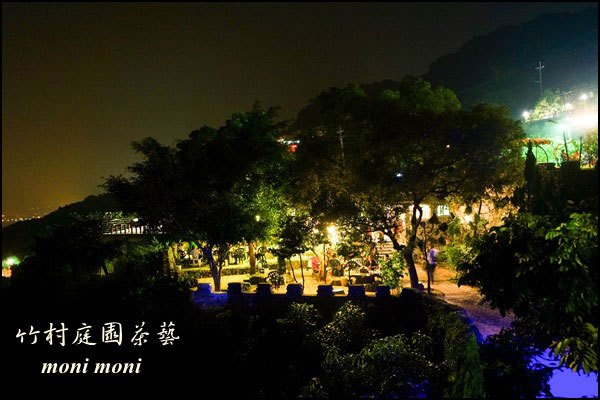 6.竹村庭園茶藝館-2