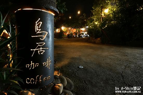 cafe-鳥居