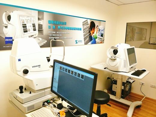 擺脫眼鏡:台北眼科做近視雷射手術,不用再戴上厚重的眼鏡!要謝謝專業的醫師詳細的諮詢和說明~