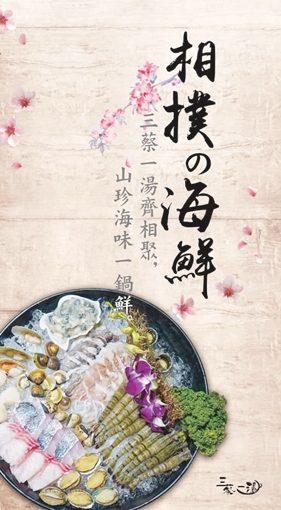 台中火鍋店+一中美食+小火鍋+聚餐+網美必拍打卡+ IG熱門+精選地點+文青風格!