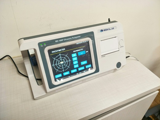 【近視雷射費用】台北眼科+眼科權威+眼科醫師+近視雷射+雷射近視+眼科診所+TransPRK+健康眼睛反轉人生,讓你看得更遠更清楚!