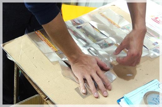 台中化妝品盒,台中化妝品盒批發,化妝品盒訂做,台中包裝盒印刷,台中包裝盒,彩盒印刷,紙盒印刷,台中紙盒彩盒印刷,台中包裝盒工廠,台中PET塑膠包裝盒,台中PP塑膠包裝盒,台中PVC塑膠包裝盒,台中紙盒工廠,台中紙盒公司,台中彩盒印刷廠,台中包裝盒公司,台中紙盒批發
