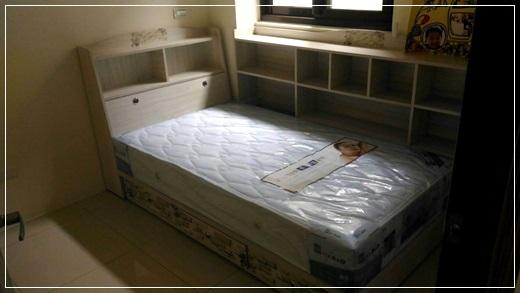 記憶床墊推薦,床墊工廠推薦,新竹加大雙人床,新竹天然乳膠床,新竹彈簧床床墊推薦,床墊品牌,床墊品牌評價,床墊品牌比較,新竹,床墊,乳膠床墊,床墊推薦,獨立筒床墊,彈簧床,記憶床墊,記憶床墊推薦,乳膠床墊推薦,雙人床墊,新竹家具,新竹家具街,新竹家具,新竹家具街,新竹家具工廠,新竹傢俱