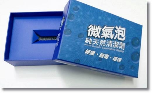 【台中彩盒製作】這次跟包裝盒工廠再度合作的彩盒訂做製作案,又刷新了公司包裝盒的紀錄了!他們廠內有很多先進的印刷設備~