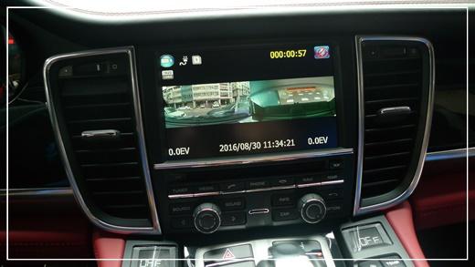 【台中汽車音響維修】台中汽車用影音設備安裝朋友推薦這間多媒體科技,師傅很愛惜我的車,安裝行車紀錄器時也讓我了解到不少眉角!