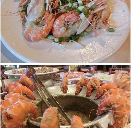 【新竹聚餐】哇!新竹這家海鮮泰國蝦餐廳不僅鮮蝦現煮料理好吃~連其他料理都神好吃,比其他活蝦專賣店還要厲害呢!!